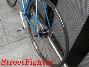 Street_figter