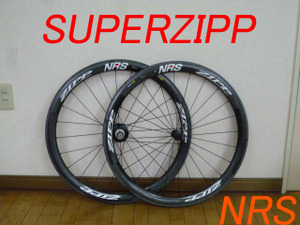 Superzipp